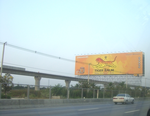 Billboard Tiger Balm
